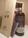 Yoichi 20 years Old Nikka Whisky bottled 1990 50% vol. 0,70l  with OC