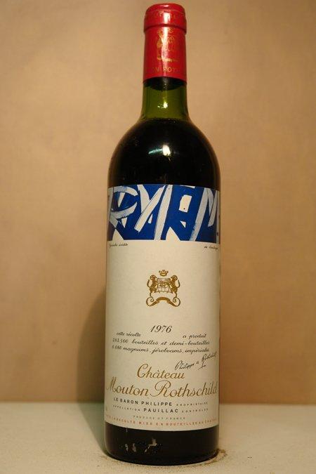 Ch U00e2teau Mouton Rothschild 1976
