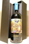Allegrini - La Grola 2012 'Limited Edition' MAGNUM 1500ml